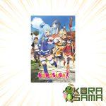konosuba_poster
