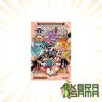 one_piece_55_manga