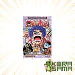 one_piece_56_manga