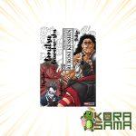 ruroini_kenshin_3
