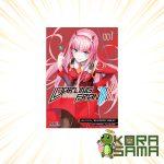 darling_in_the_franxx_manga_1