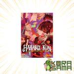 hanako_kun_3_manga