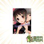 kaguya_sama_love_is_war_6